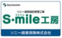 S-mile工房